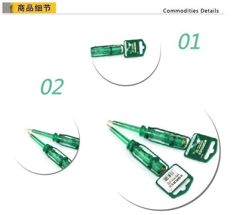 3产品细节2.jpg