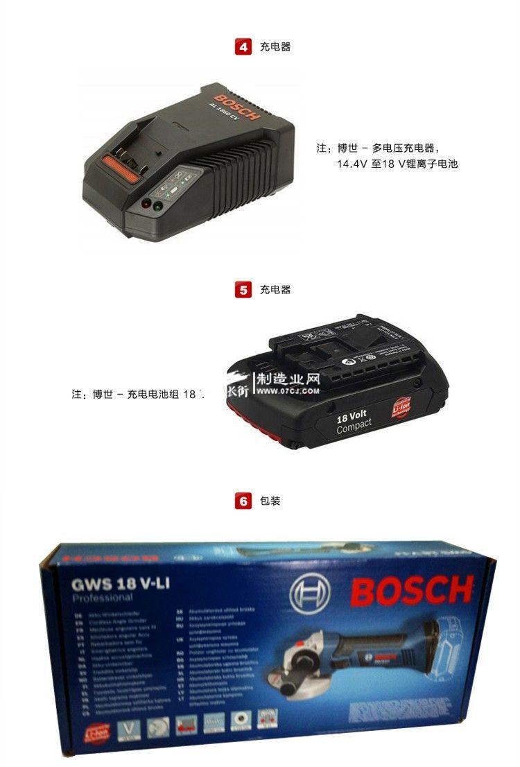3产品介绍3.jpg