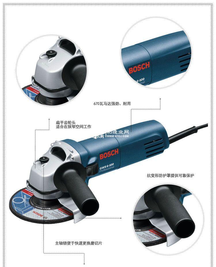 4产品介绍2.jpg