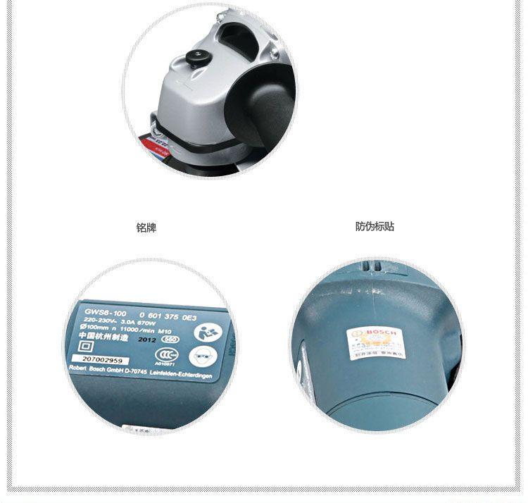 4产品介绍3.jpg