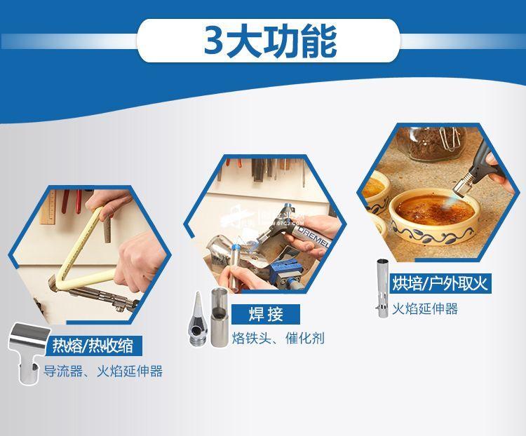 2产品应用1.jpg