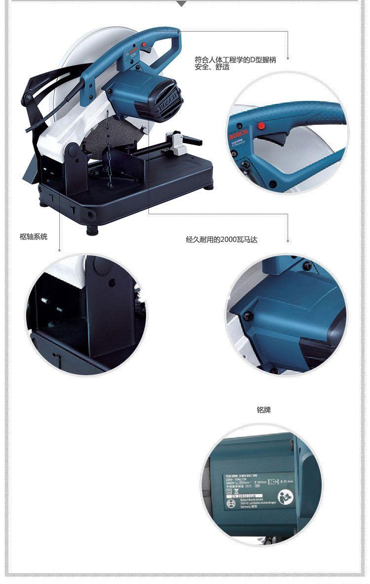4产品细节5.jpg