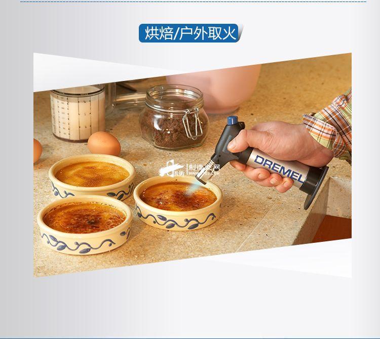 2产品应用4.jpg