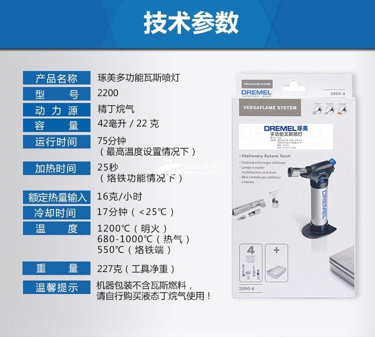 3产品细节1.jpg