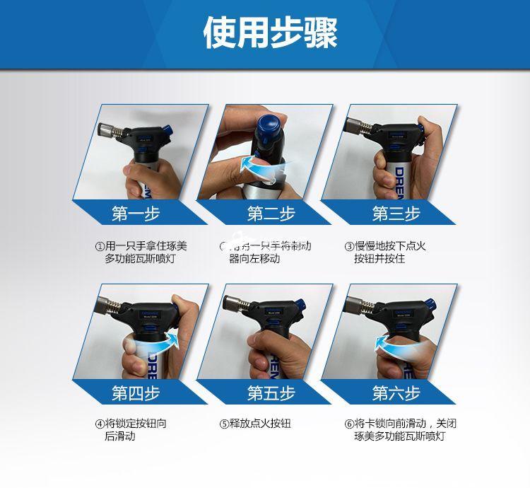 4产品使用.jpg
