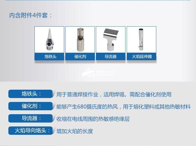 3产品细节3.jpg