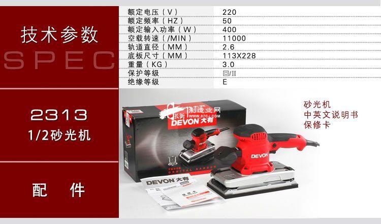 4产品细节1.jpg