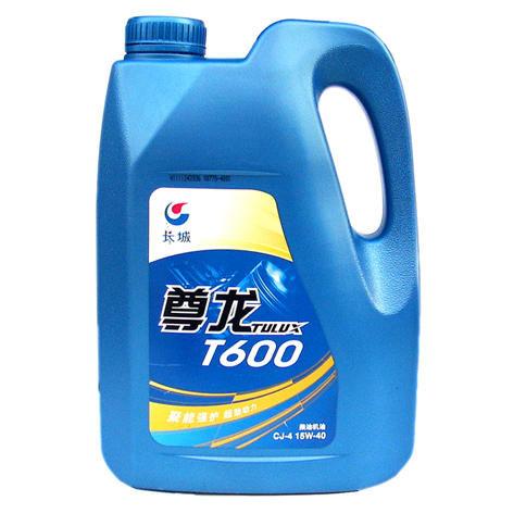 长城柴油机油尊龙T600.jpg