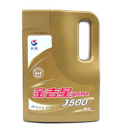 长城汽油机油金吉星J500.jpg
